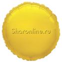 Фото №1: Шар Круг золото 46 см