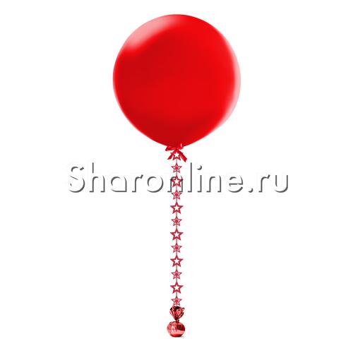 Фото №1: Шар с гирляндой из фетра Красный 80 см