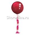 Фото №1: Шар Бургундия с гирляндой тассел - 80 см