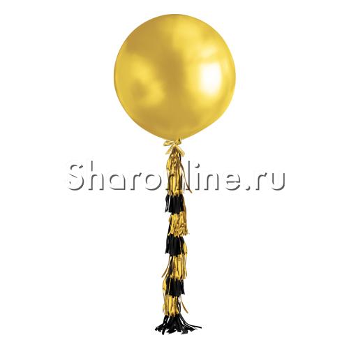 Фото №1: Шар с гирляндой тассел черно-золотой Золотой 80 см