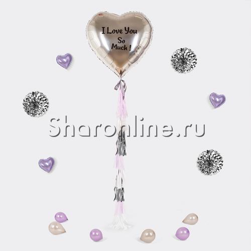"Фото №1: Шар с гирляндой тассел ""I Love You So Much !"" серебряное сердце"