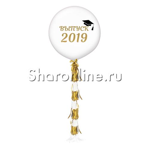 """Фото №2: Шар с гирляндой тассел и надписью """"Выпуск 2021"""""""