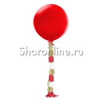 Шар с гирляндой тассел Красный 80 см