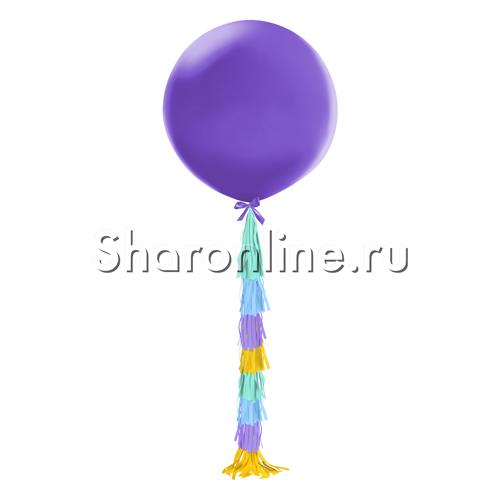 Фото №1: Сиреневый шар с гирляндой тассел 80 см