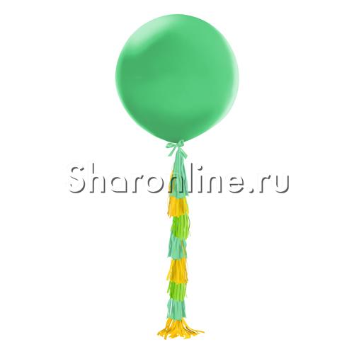 Фото №1: Зеленый шар с гирляндой тассел - 80 см