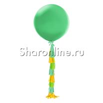 Шар с гирляндой тассел Зеленый 80 см