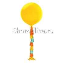 Шар с гирляндой тассел Желтый 80 см