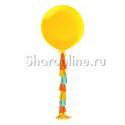 Фото №1: Желтый шар с гирляндой тассел - 80 см