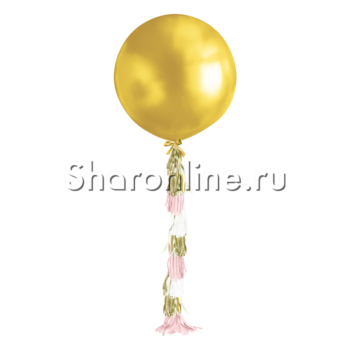 Фото №1: Шар с гирляндой тассел Золотой 80 см
