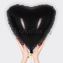 Шар Сердце черное 46 см