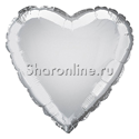 Фото №1: Шар Сердце серебро 46 см
