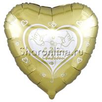 "Шар Сердце ""Свадебные голуби"" 46 см"