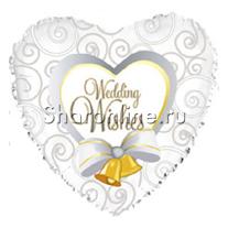 """Шар Сердце """"Свадебные колокольчики"""" 46 см"""
