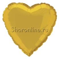 Шар Сердце золото 46 см
