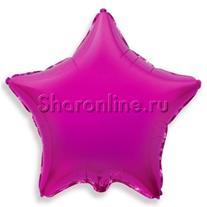 Шар Звезда фуше 46 см
