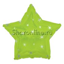 Шар Звезда Искры лайм 46 см