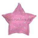 Фото №1: Розовый шар Искра Звезды