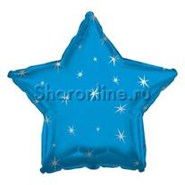 Шар Звезда искры синий 46 см