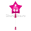"""Фото №1: Шар Звезда с надписью """"Метрика для девочки"""" 81 см"""