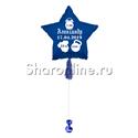 """Фото №1: Шар Звезда с надписью """"Метрика для мальчика"""" 81 см"""