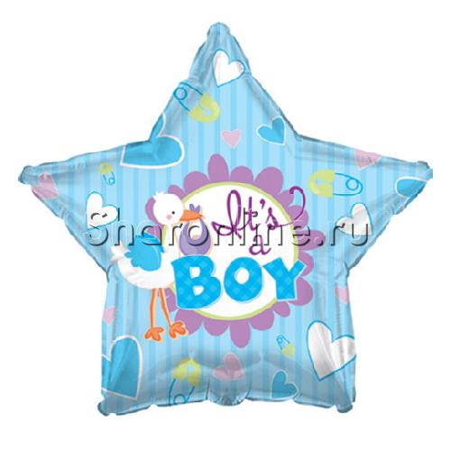 """Фото №1: Шар звезда """"С рождением мальчика"""" 46 см"""