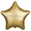 Фото №1: Шар Звезда Золотая сатин  53 см