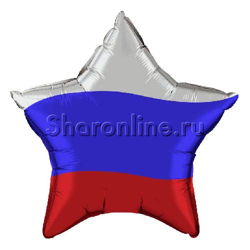 Фото №1: Шар Звезда триколор 46 см