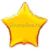 Шар Звезда золотая 46 см