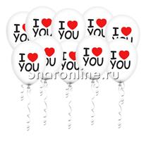 "Шары ""I Love You"""