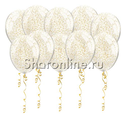 Фото №1: Шары с золотым конфетти в виде хлопьев