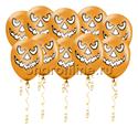 """Фото №1: Шары """"Зловещие тыквы"""" оранжевые"""
