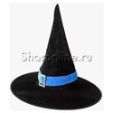 Фото №1: Шляпа Ведьмы