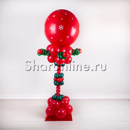 """Фото №1: Стойка из шаров """"Рождественская"""""""