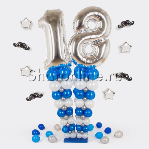 """Фото №1: Стойка из шаров """"Стильная дата"""" для него"""
