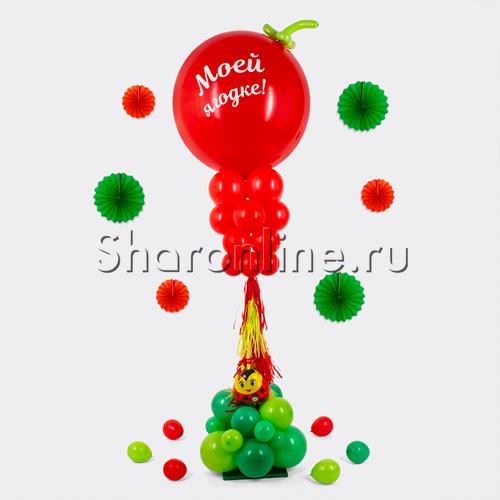 """Фото №1: Стойка с большим шаром """"Моей ягодке"""""""