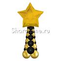 """Фото №1: Столбик из шаров """"Большая звезда"""""""