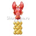 """Фото №2: Столбик из шаров """"Лобстер"""""""