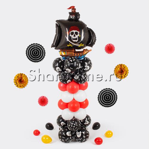 """Фото №1: Столбик из шаров """"Пиратский корабль"""""""
