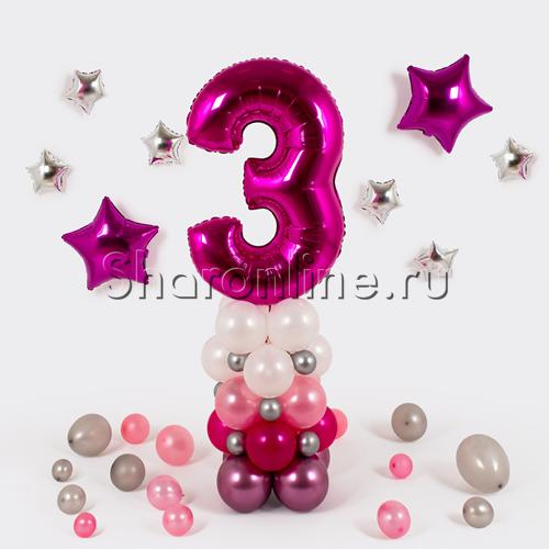 Фото №1: Столбик из шаров с цифрой для девочки