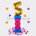 Фото №1: Столбик из шаров с Цифрой