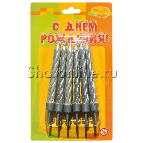 Фото №1: Свечи серебряные с круглыми держателями 12 шт