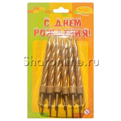 Фото №1: Свечи золотые с круглыми держателями 12 шт