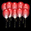 Фото №1: Светящиеся красные шары с диодами