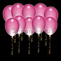 Фото №1: Светящиеся шары цвета фуксия с диодами