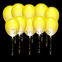 Светящиеся желтые шары с диодами