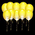 Фото №1: Светящиеся желтые шары с диодами
