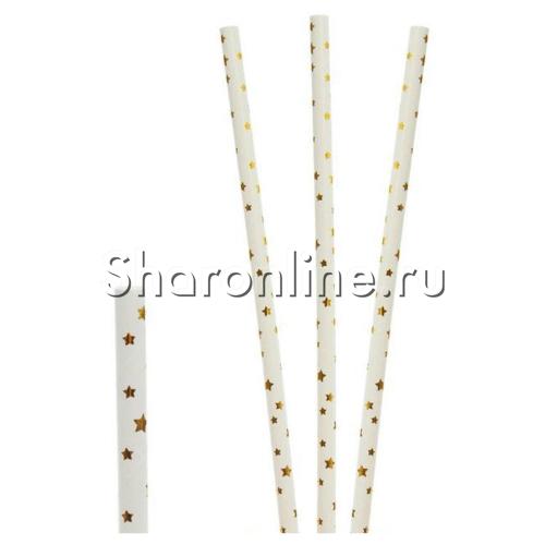 """Фото №1: Трубочки для коктейля бумажные """"Золотые звезды"""" 25 шт"""