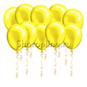Фото №1: Желтые шары металлик