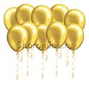 Фото №1: Золотые шары